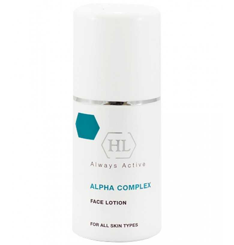Holy Land Alpha Complex Face Lotion