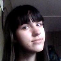 Дарина Аверина