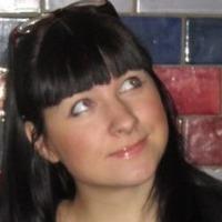Надежда Ульянова