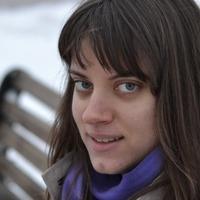 Екатерина Белоусова