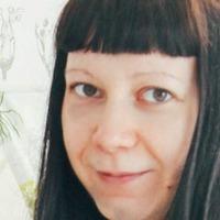 Алена Чудина