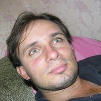 Никита Юдин
